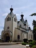 Iglesia del santo Sava imagen de archivo libre de regalías
