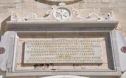 Iglesia del santo Titus Signboard de Heraklion en la isla de Creta de Grecia imagen de archivo