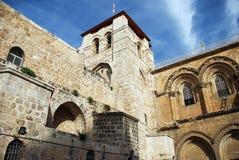 Iglesia del Sepulchre.Jerusalem santo Imagenes de archivo