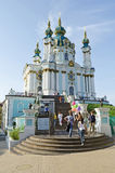 Iglesia del St. Andrew en Kyiv Imagenes de archivo