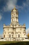 Iglesia en Dubrovitsy Imagen de archivo libre de regalías