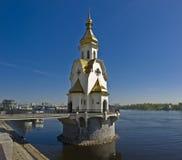 Iglesia en el agua, Kiev, Ucrania Fotos de archivo