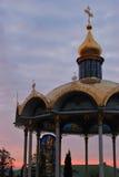 Iglesia en el amanecer Imágenes de archivo libres de regalías