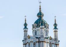 Iglesia en Kiev Imagen de archivo libre de regalías