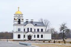 Iglesia en la fortaleza de Brest Fotografía de archivo libre de regalías