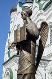 Iglesia en Rusia Fotografía de archivo libre de regalías