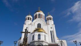 Iglesia en sangre Templo por la mañana Ekaterimburgo, Rusia Templo en sangre en invierno El lugar de la muerte del imperial almacen de video