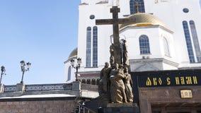 Iglesia en sangre Templo por la mañana Ekaterimburgo, Rusia Templo en sangre en invierno El lugar de la muerte del imperial foto de archivo libre de regalías