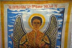 Iglesia etíope, Jerusalén, Israel Fotografía de archivo libre de regalías