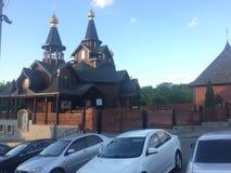 Iglesia local del parque de Kharkov imágenes de archivo libres de regalías