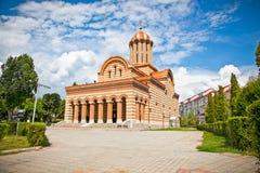 Iglesia metropolitana, Targoviste, Rumania. imágenes de archivo libres de regalías