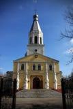 Iglesia, monasterio en donde vive el señor Fotografía de archivo