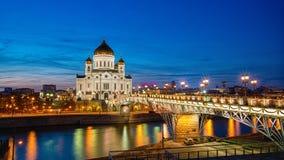 Iglesia Moscú de Cristo Fotos de archivo libres de regalías