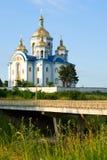 Iglesia ortodoxa Fotografía de archivo libre de regalías