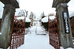 Iglesia ortodoxa de Hakodate, Hakodate, Hokkaido, Japón Fotografía de archivo libre de regalías