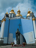Iglesia ortodoxa de la foto Imágenes de archivo libres de regalías