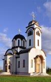 Iglesia ortodoxa de los Ilia del St, Serbia, Vojvodina, Novi Sad foto de archivo