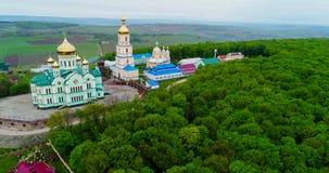 Iglesia ortodoxa en el pueblo de Bancheni Fotos de archivo libres de regalías