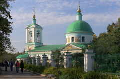 Iglesia ortodoxa en Moscú, Rusia Fotografía de archivo libre de regalías