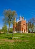 Iglesia ortodoxa en Rusia Fotografía de archivo libre de regalías