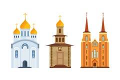 Iglesia ortodoxa, iglesia cristiana Capilla cristiana, catedral Adoración, poder divino stock de ilustración