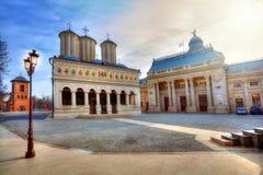 Iglesia patriarcal de Bucarest, Rumania imágenes de archivo libres de regalías