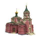Iglesia rusa libre illustration