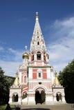Iglesia rusa en Shipka imagenes de archivo