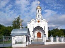 Iglesia rusa ortodoxa Imagen de archivo libre de regalías