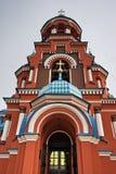 Iglesia rusa ortodoxa Fotografía de archivo libre de regalías