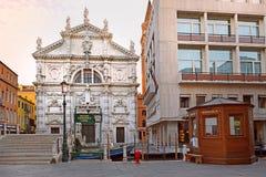 Iglesia San Moise Profeta, San Marco, Venecia imagen de archivo libre de regalías
