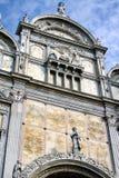 Iglesia SS Juan e Pablo, Venecia, Italia Fotos de archivo libres de regalías