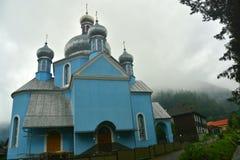 iglesia vieja de la señal Fotografía de archivo libre de regalías