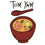 Igname de Tom illustration de vecteur