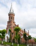 Ignatius of Loyola catholic church Royalty Free Stock Photos