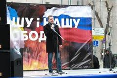 Igor Drandin en la paz marzo en apoyo de Ucrania Fotografía de archivo libre de regalías