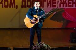 Igor Sarukhanov auf einer Szene Lizenzfreies Stockbild