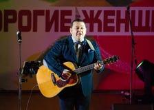 Igor Sarukhanov with a gitar Royalty Free Stock Photography