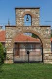 Igreja búlgara de Saint Constantim e St Helena na cidade de Edirne, Turquia foto de stock royalty free
