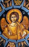 Igreja Bethany Beyond Jordan de Jesus Fresco Dome Greek Orthodox foto de stock royalty free