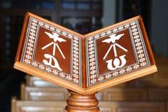 Igreja cóptico Foto de Stock
