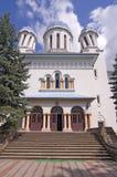 Igreja Chernivtsi Cernauti Ucrânia de Nicholas de Saint fotos de stock royalty free