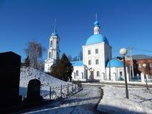 Igreja cristã do russo foto de stock royalty free