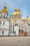 Igreja crist? ortodoxo em Kiev Pechersk Lavra Monastery, Kyiv imagens de stock royalty free