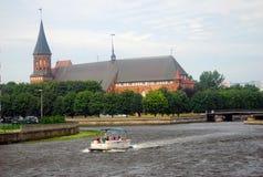 Igreja da catedral em Kaliningrad, Rússia Fotos de Stock