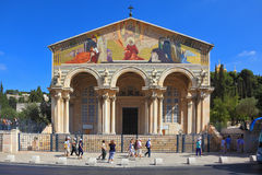 Igreja da fachada de todas as nações Imagens de Stock
