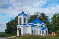 Igreja da intercessão da Virgem Maria Blessed, Podvorie Saburovo de Trindade-St santamente Sergius Lavra, Moscou dis imagem de stock