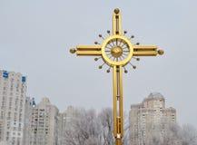 Igreja da ortodoxia Fotografia de Stock Royalty Free