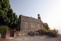 Igreja da primazia de Peter imagens de stock
