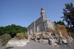 Igreja da primazia de Peter fotografia de stock